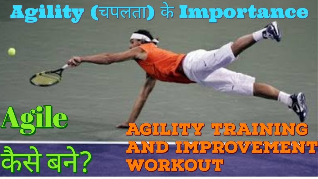 WHAT IS AGILITY? HOW TO IMPROVE AGILITY? AGILITY DRILLS AND WORKOUT {HINDI} ZERO TO FIT